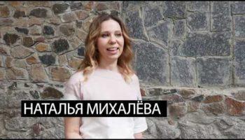 Natalia Mikhalyova, выпускница #bbrand. Бренд-стилист.